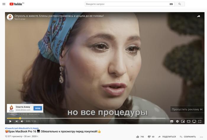 Издевательство над ребёнком. Новосибирск. Туберкулёзная больница