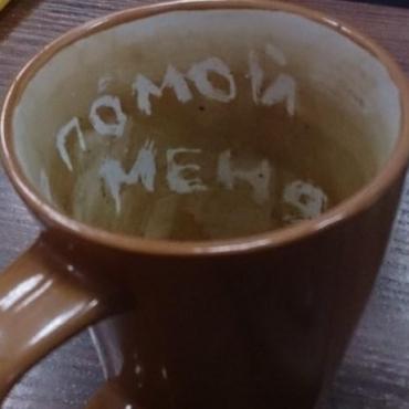 Почему чай красит чашку Чай, Чашка, Лайфхак