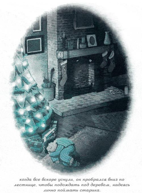 За твоей спиной. Сборник. Часть 3 Комиксы, Перевод, Гифка, Ужасы, Brian Coldrick, Behind you, Перевел сам, Длиннопост