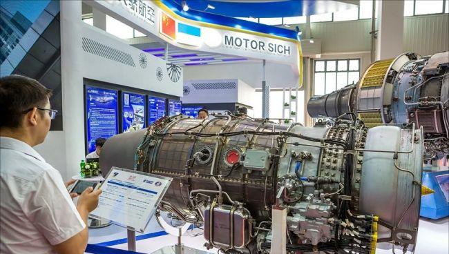 Китайцы хотят отсудить у Украины  3,5 млрд за срыв сделки по Мотор Сич
