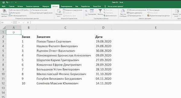 Январь, Феварь, Марарь, Апрарь… Excel?! Microsoft Excel, Vba, Гифка, Видео, Длиннопост