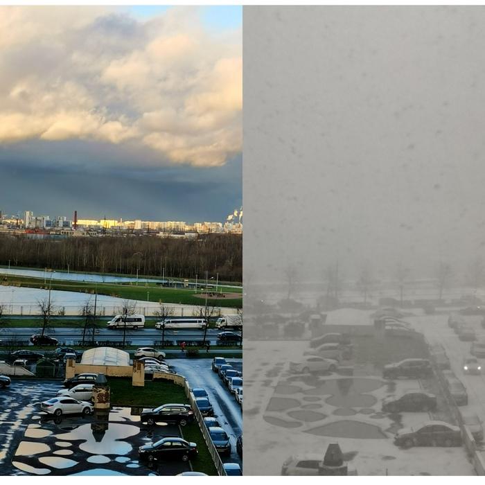 Разница в фото 10 минут