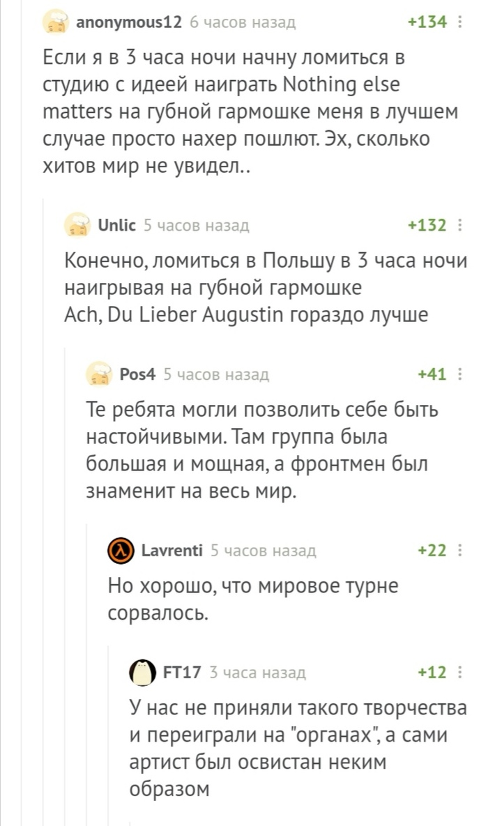 Альтернативненько)