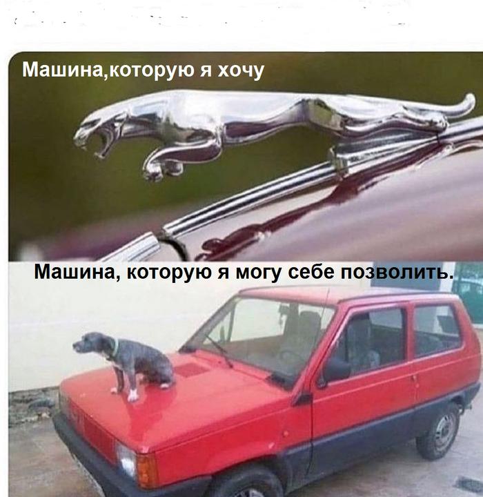 Практически нет разницы :)