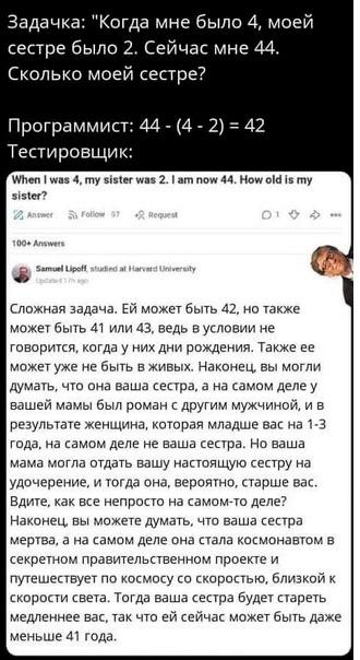 Реши задачу)