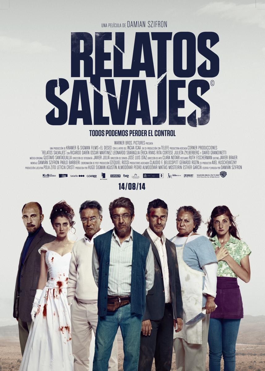 Секс фильмы на испанском языке