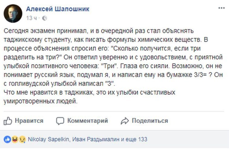 russkie-studenti-gulyanki