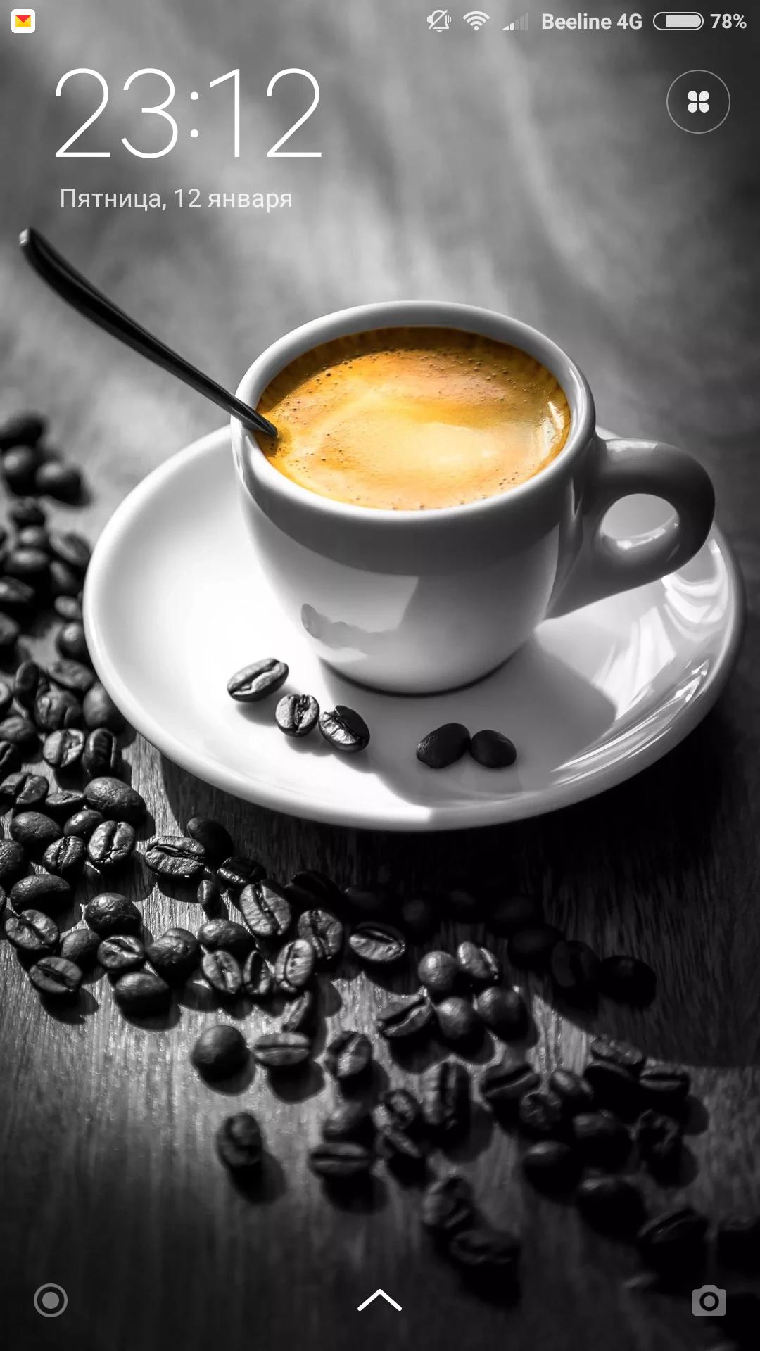 Обои записка, кофе. Разное foto 2
