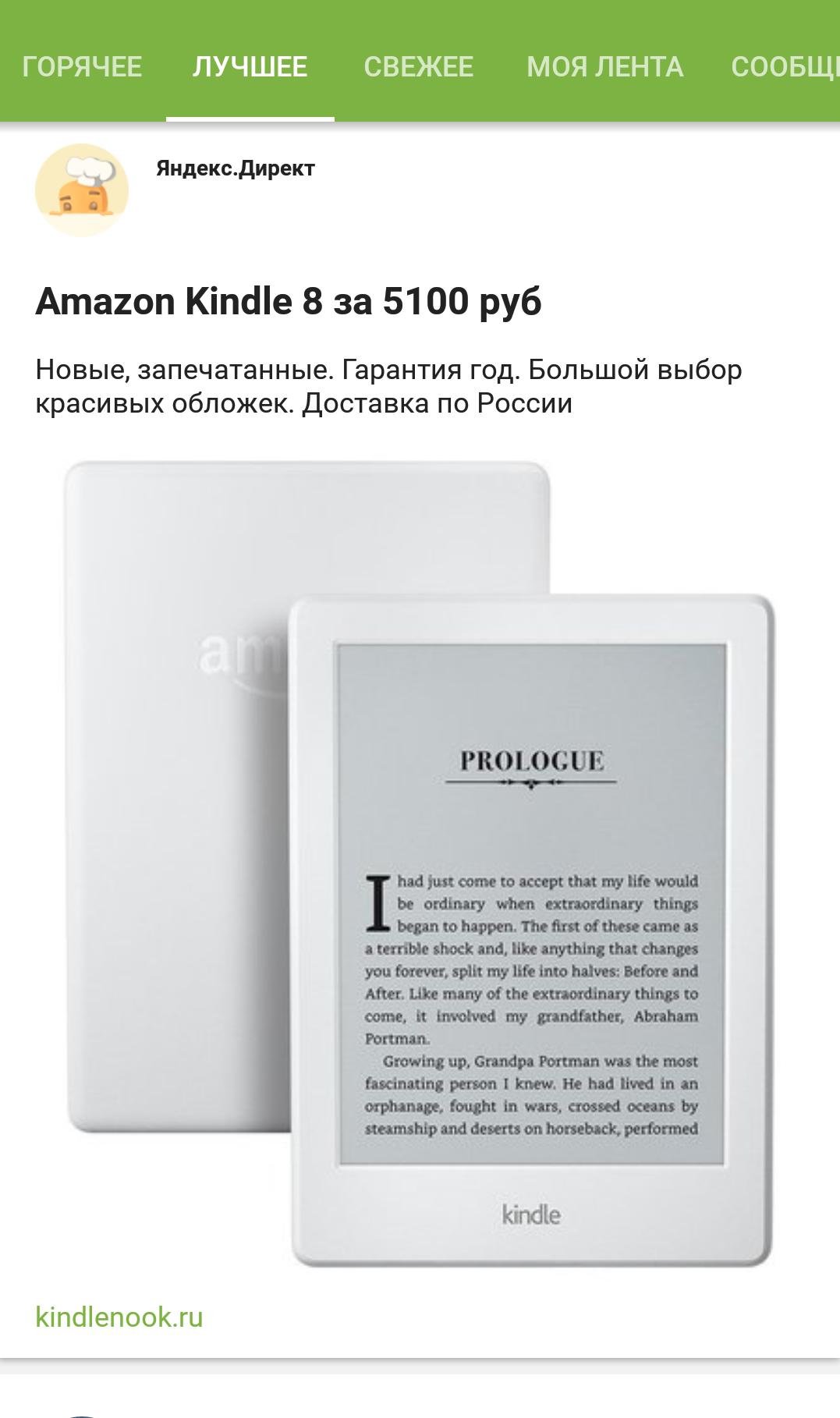 Книги по контекстной рекламе купить