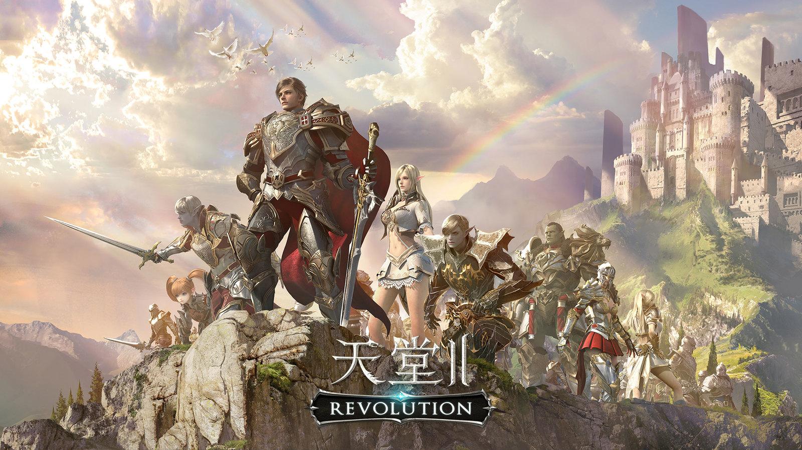Картинки по запросу lineage 2 revolution