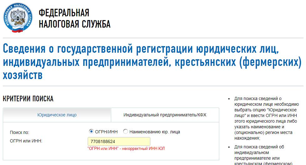Дальневосточная дирекция здравоохранения ЦДЗ ОАО РЖД.