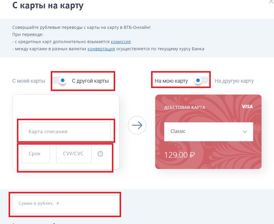 предоставление кредита перевод