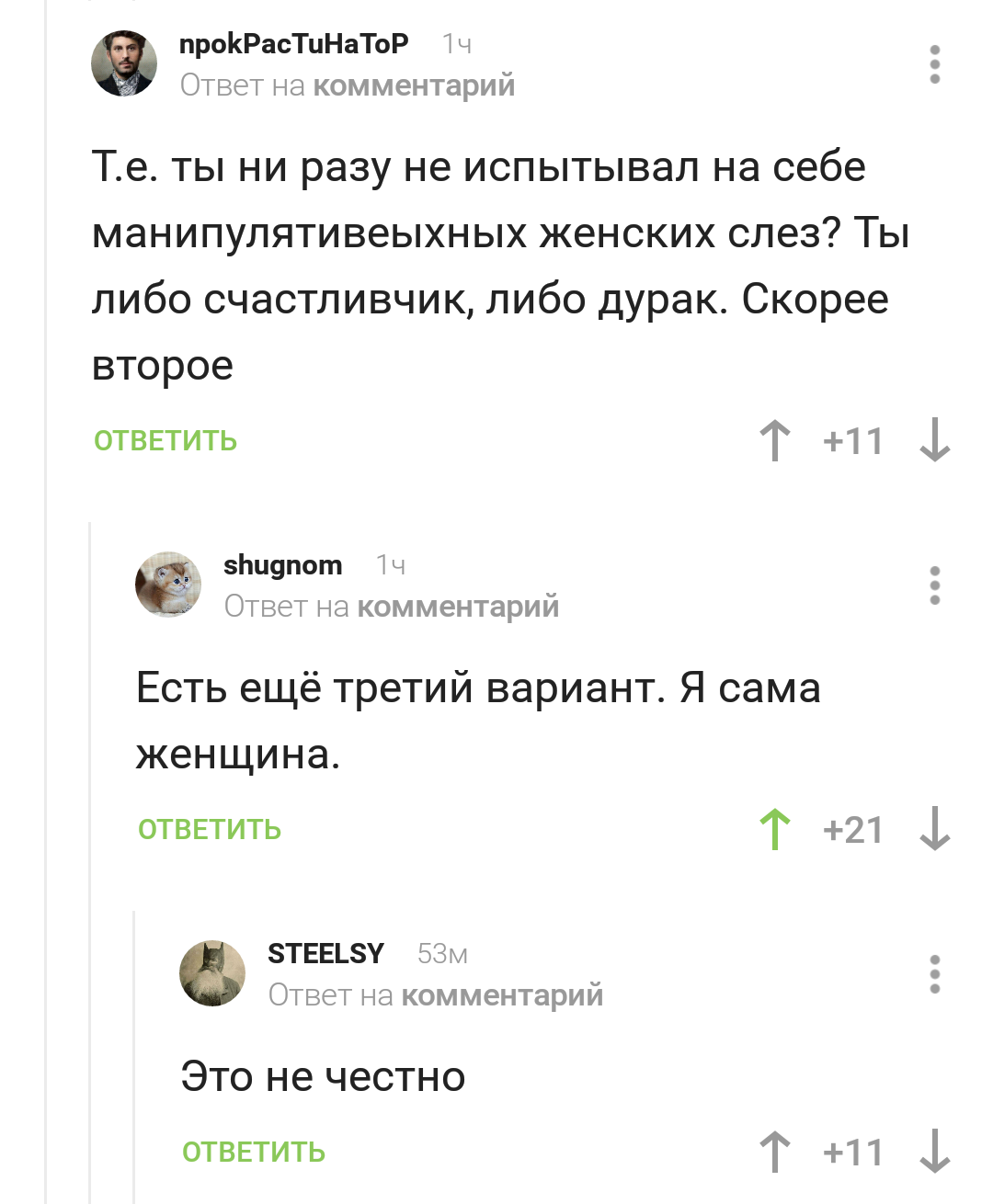 lesbi-vzroslaya-i-molodaya-kommentarii