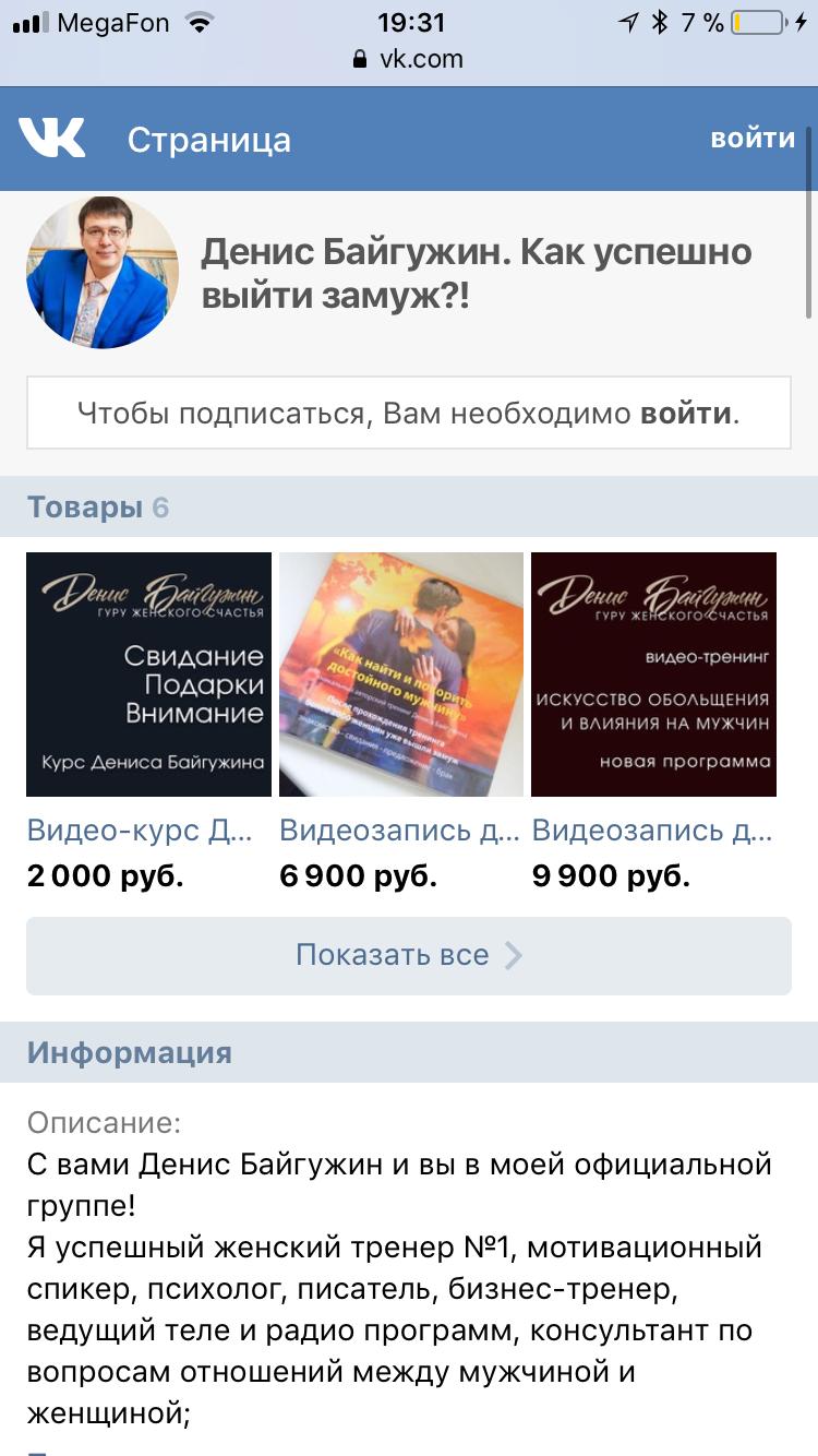 Реклама в интернете 2000 руб интернет реклама проститутки питера сколько зарабатывают яндекс.директ