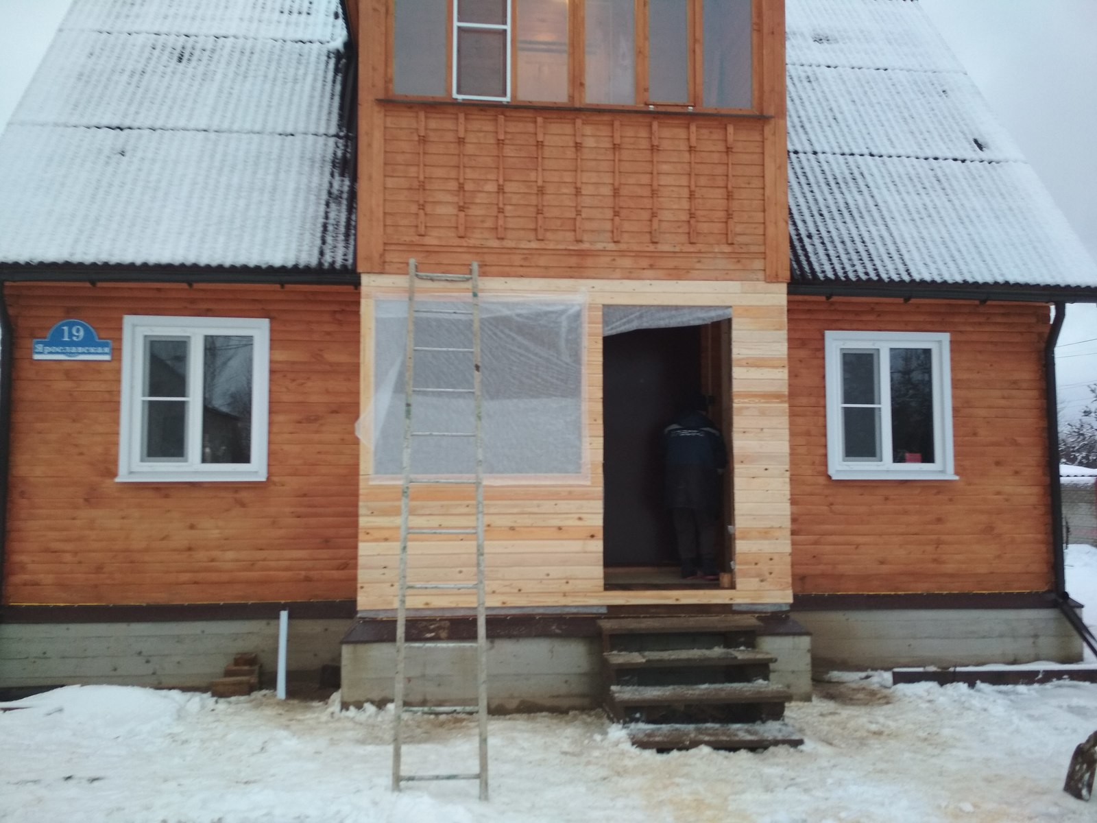 Дом из бруса брус стоя своими руками фото 410