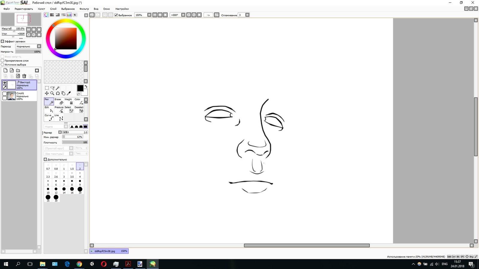 Как сделать арт в paint tool sai фото 792