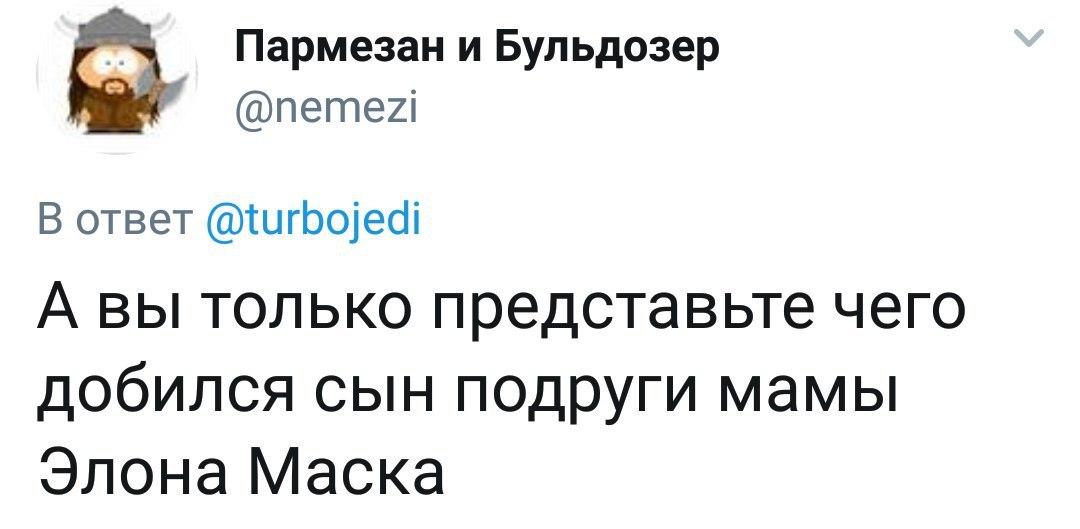 https://cs10.pikabu.ru/post_img/big/2018/02/02/4/1517550932195735909.jpg