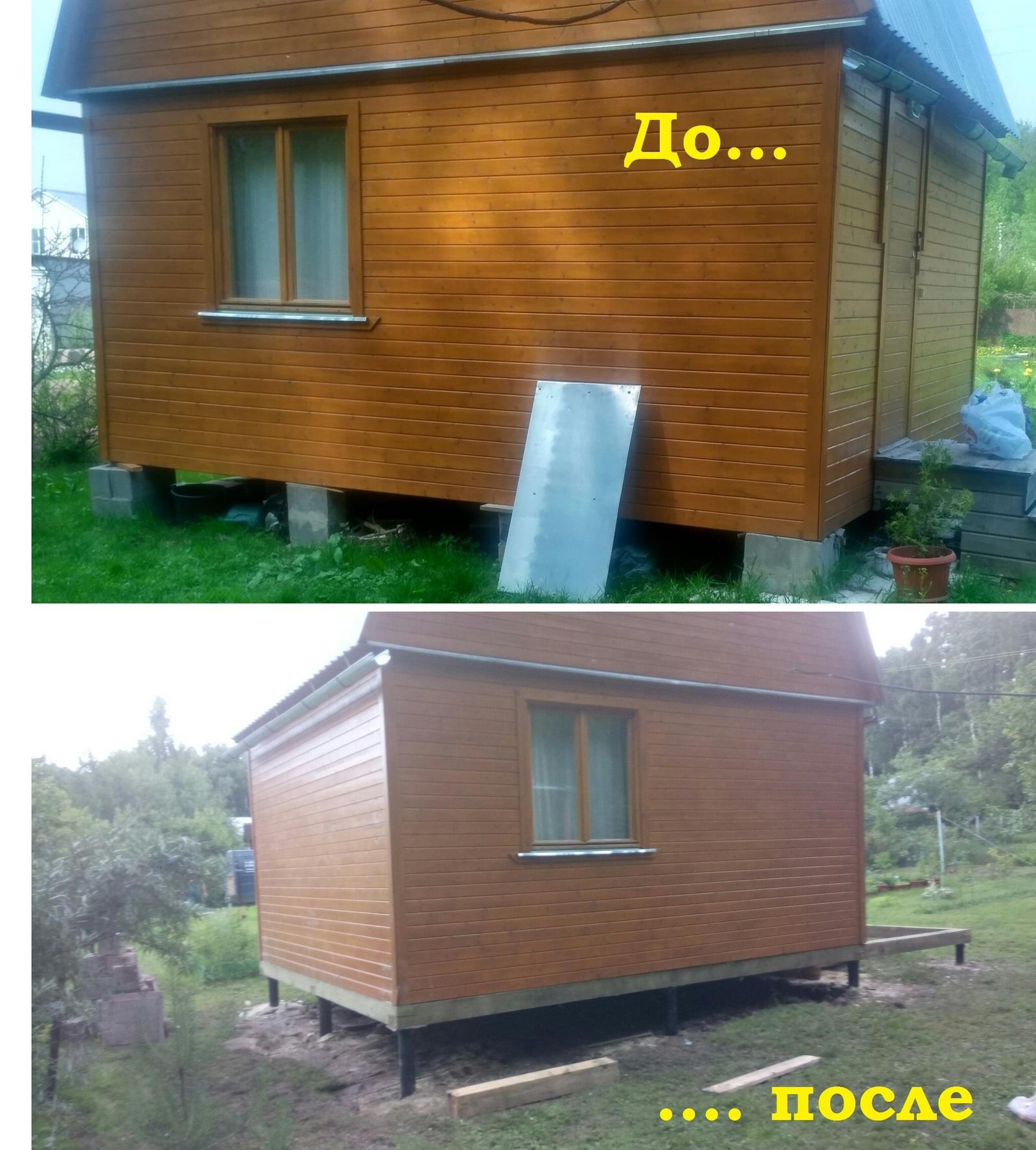 Как поменять фундамент под домом