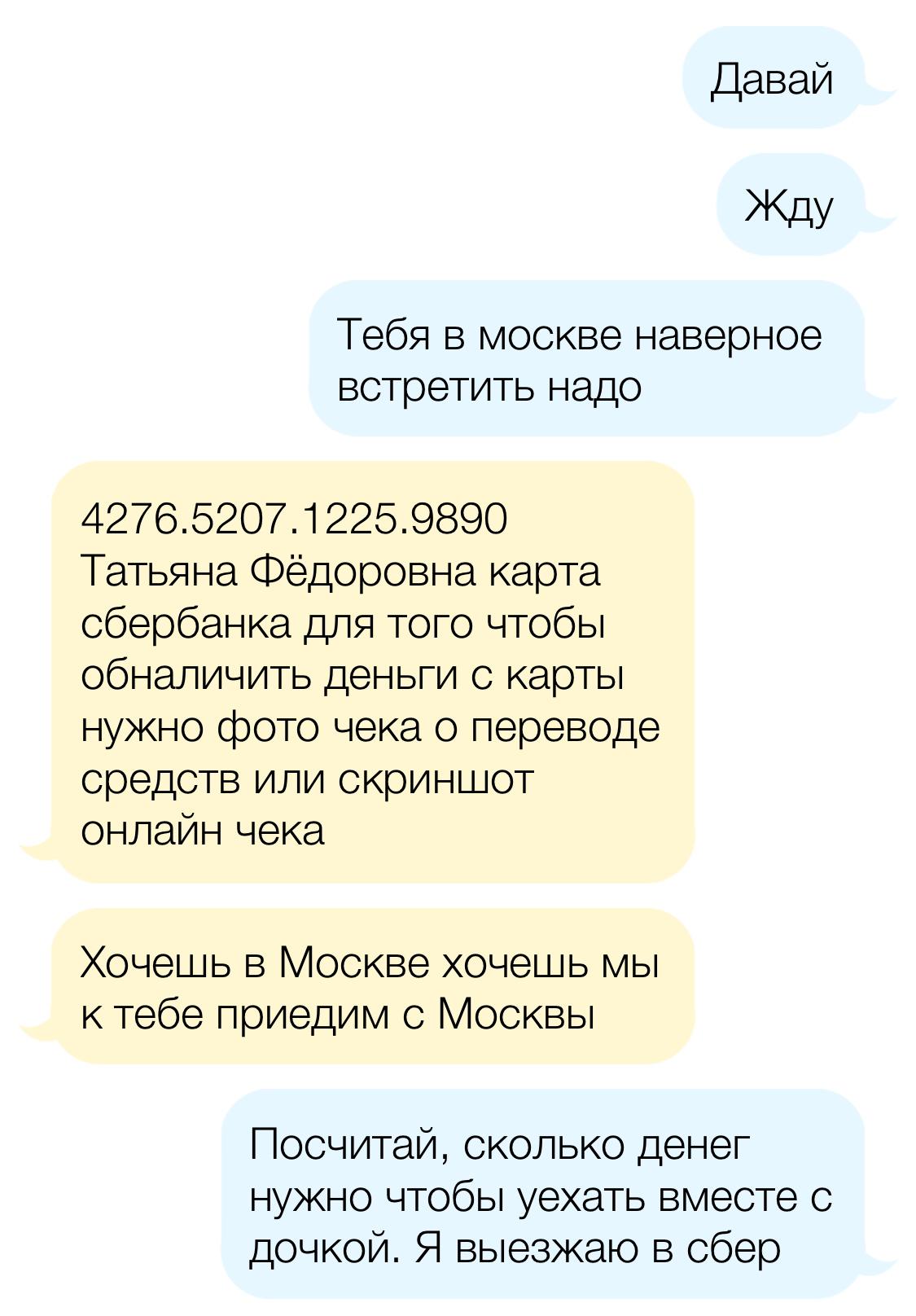москве сайт отношений знакомств для в серьезных мамба