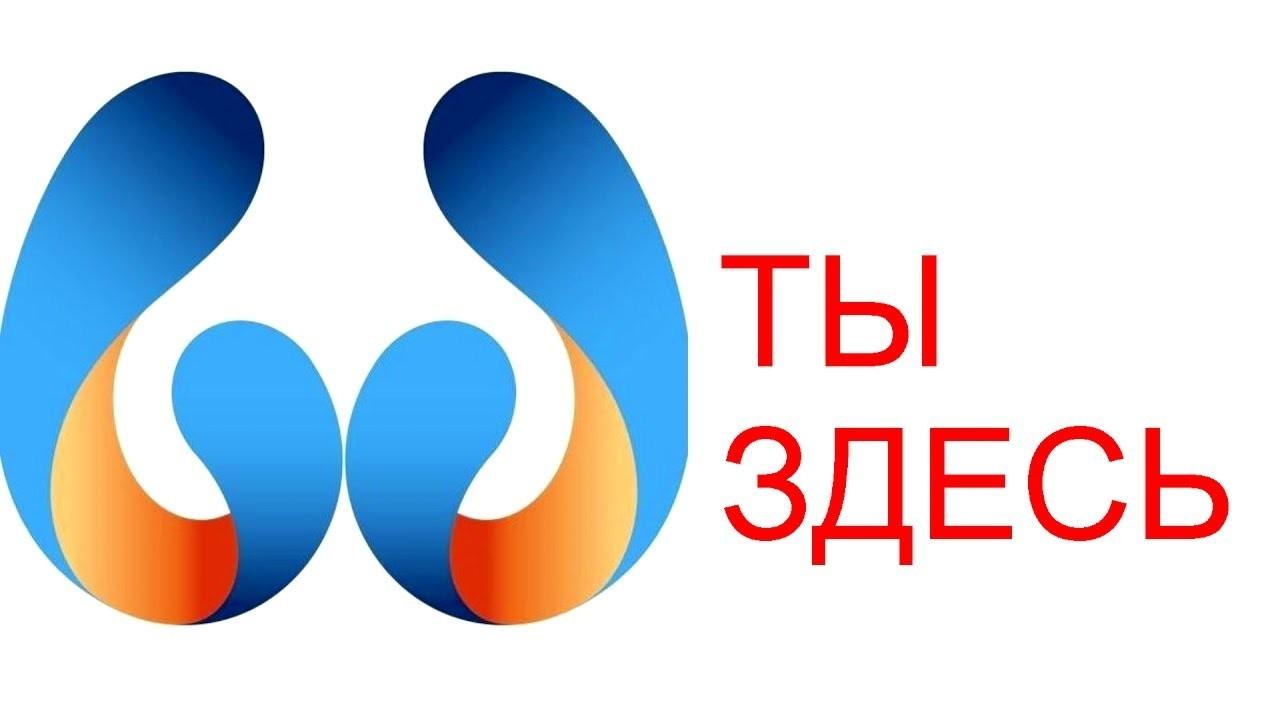 Ростелеком бухгалтерия москва деятельность ип не по месту регистрации