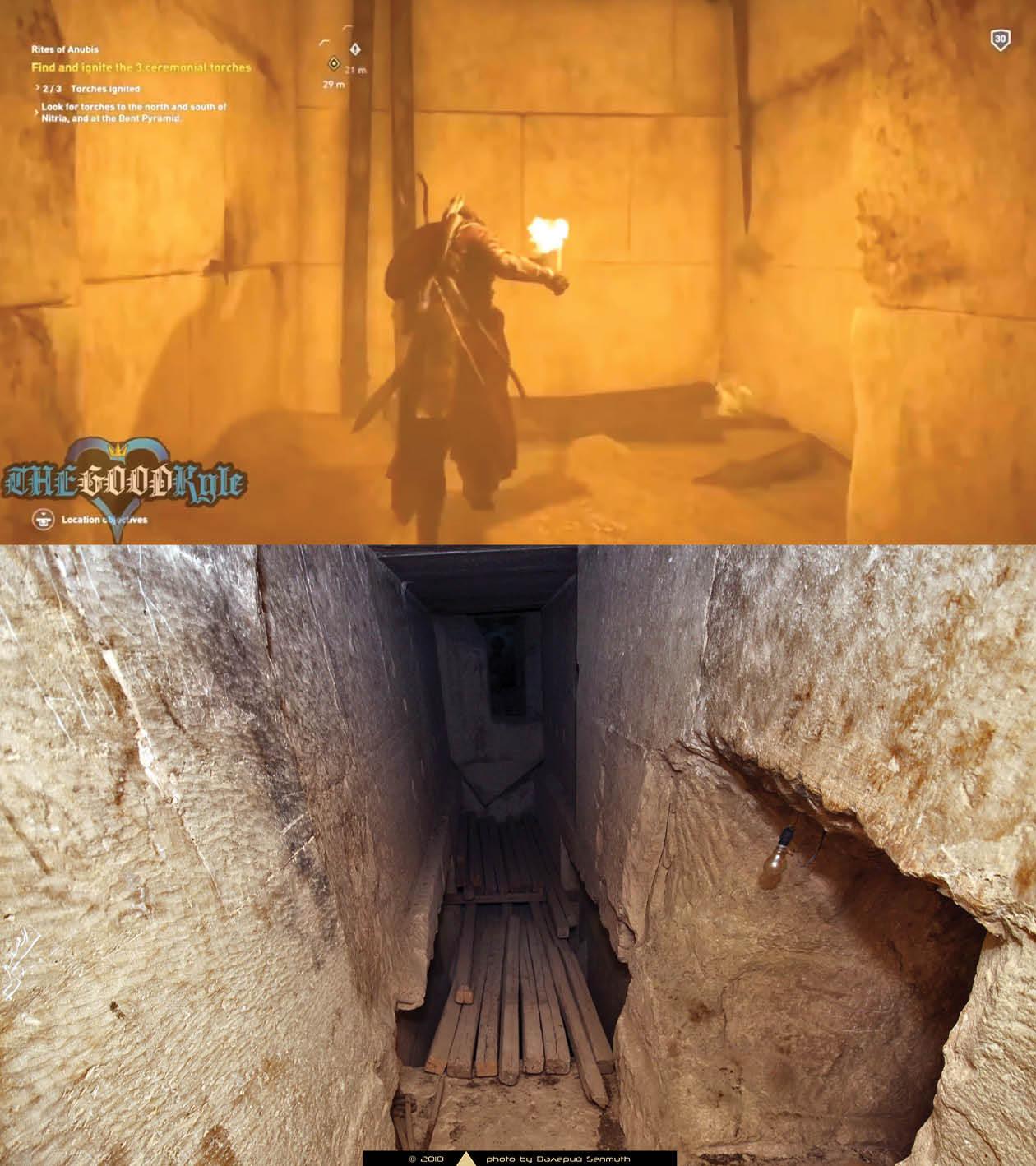 игра египетские пирамиды играть
