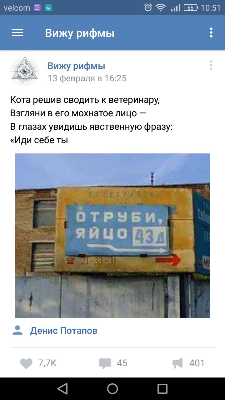 рифма к слову занята где взять кредит 100 тысяч рублей