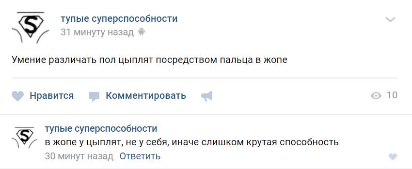 Русское русском мужика в жопу как это было трахать девушку попу
