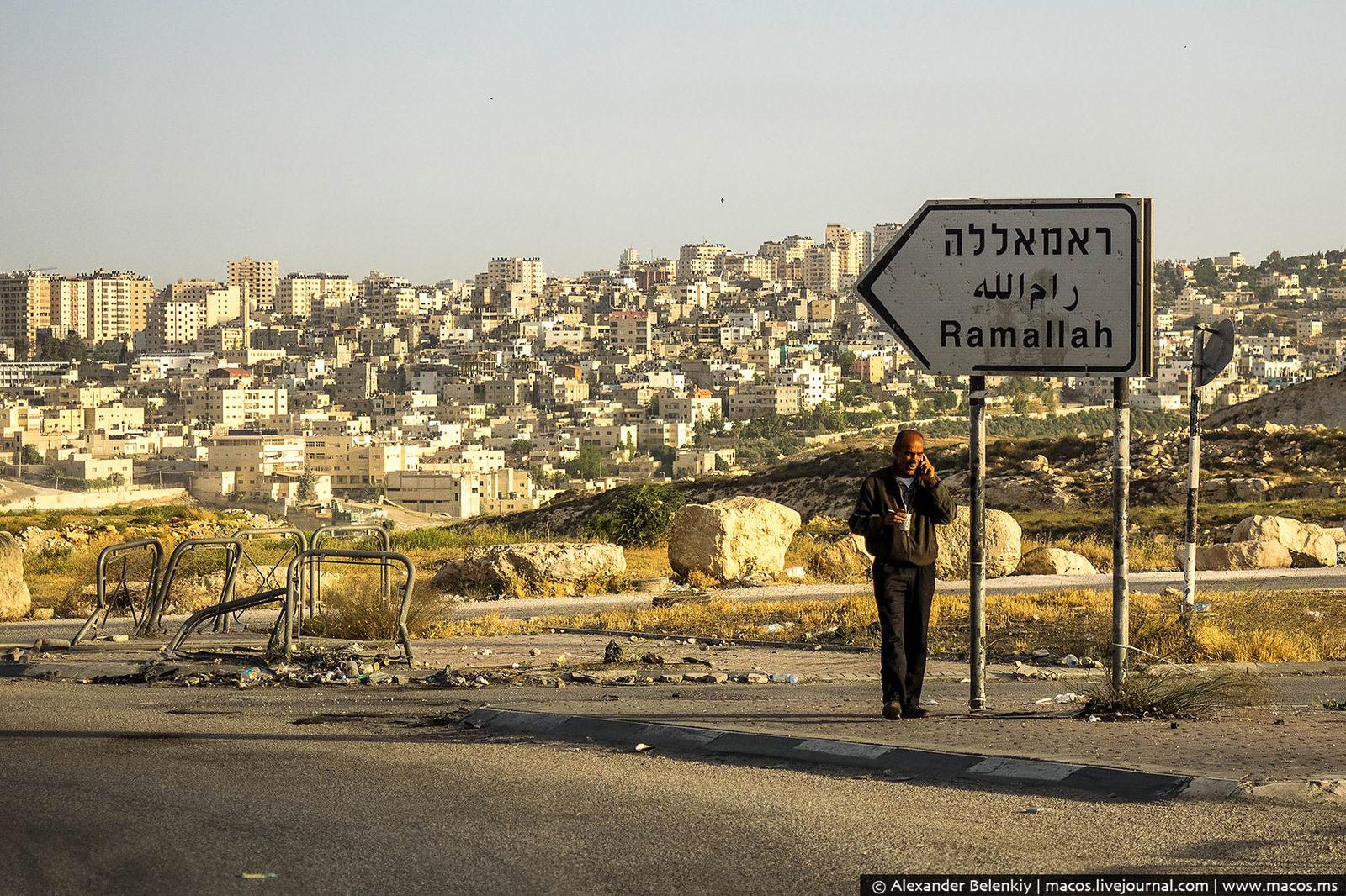 Израиль ебет своих граждан