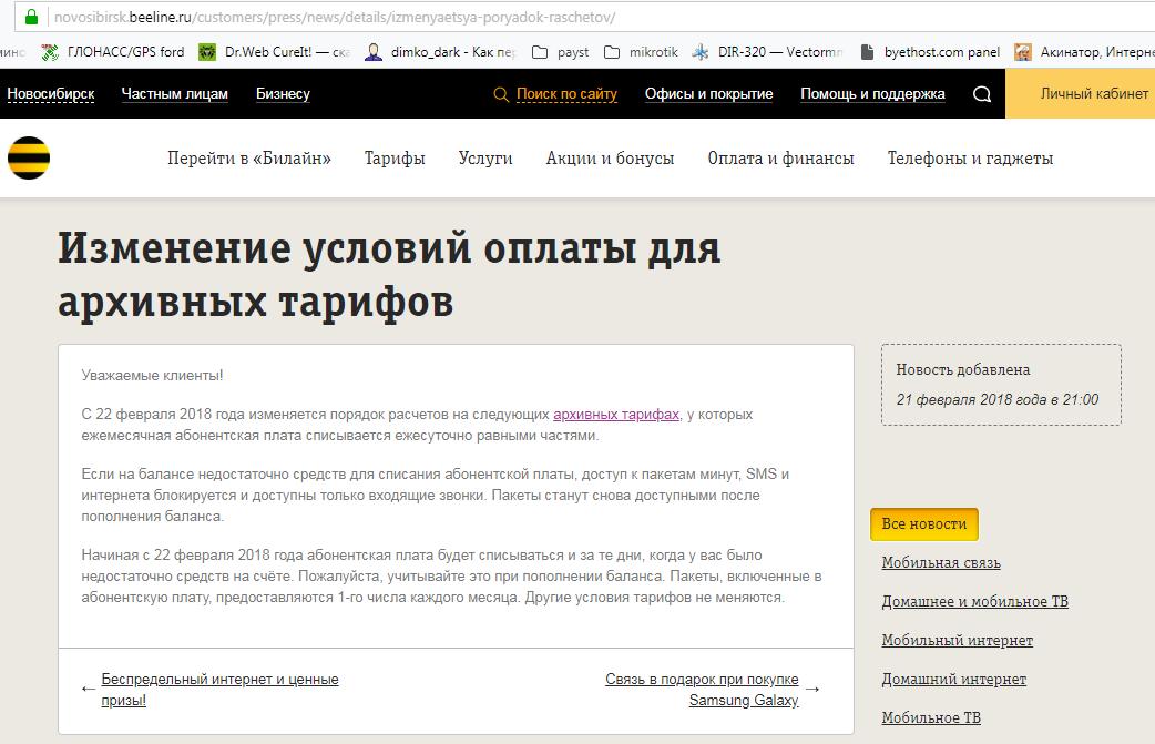 Адрес сайта где официально посылают нахуй