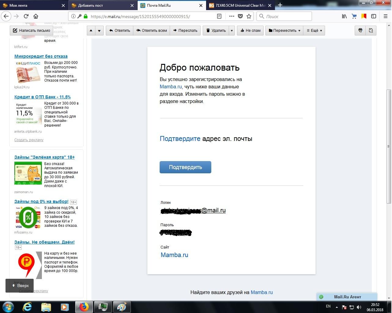 Взлом страницы знакомства@mail.ru знакомства в хусте без регистрацыи