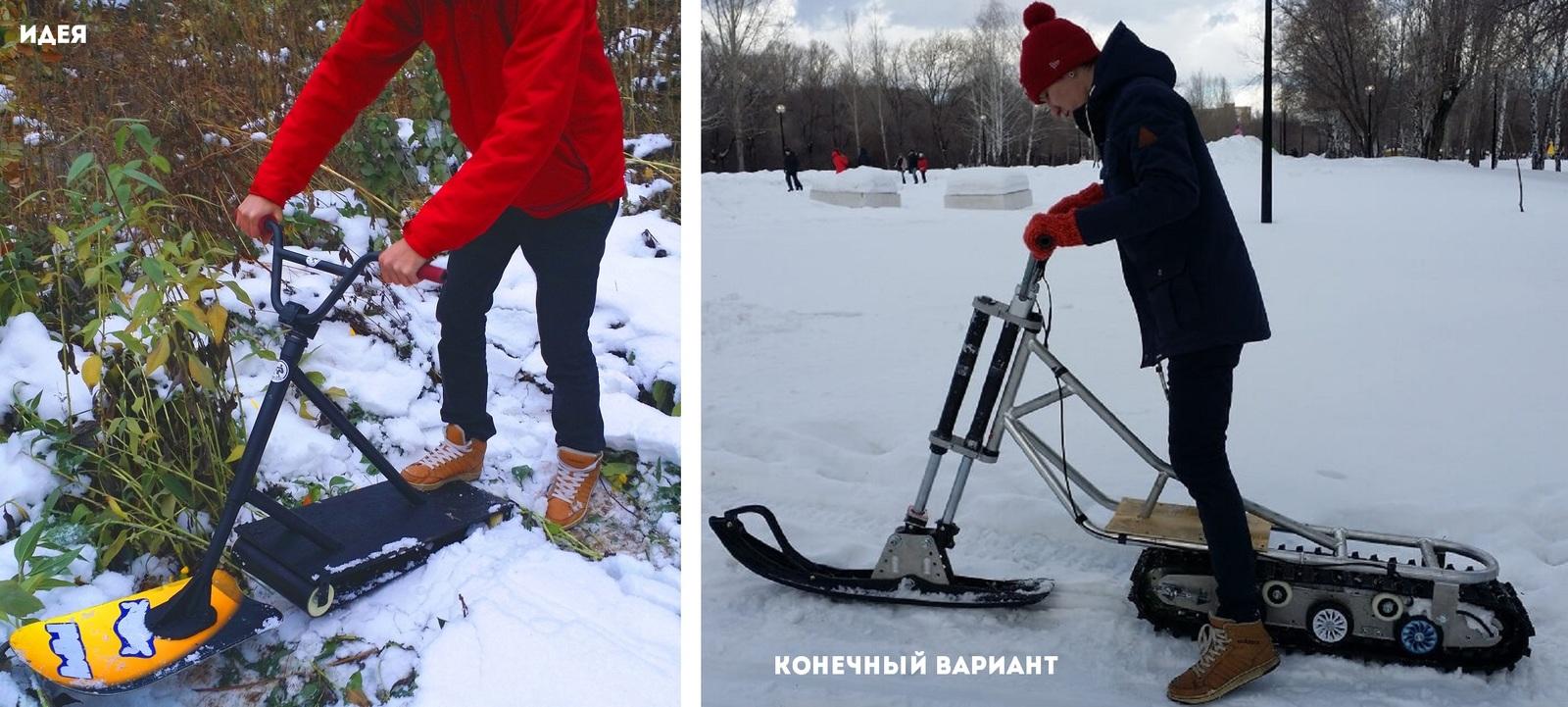 Буксировщике лыжника своими руками фото 679