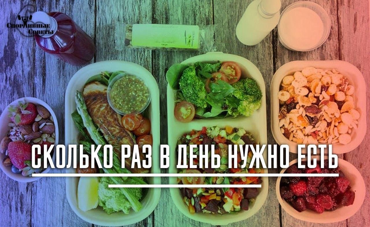 Правильное питание для снижения веса купить r