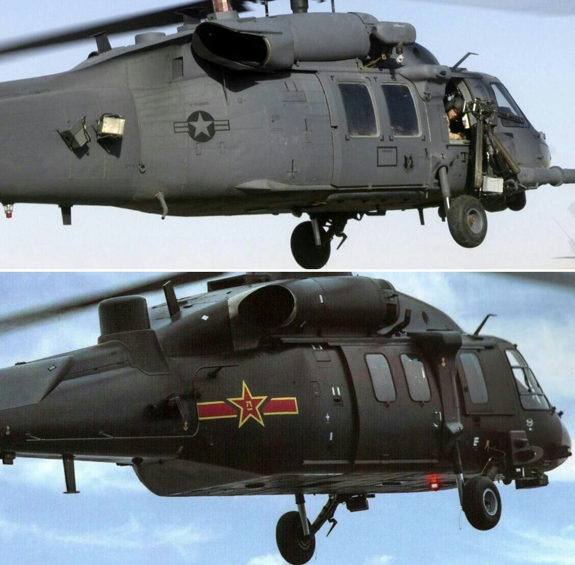 Картинки по запросу вертолет Harbin Z-20