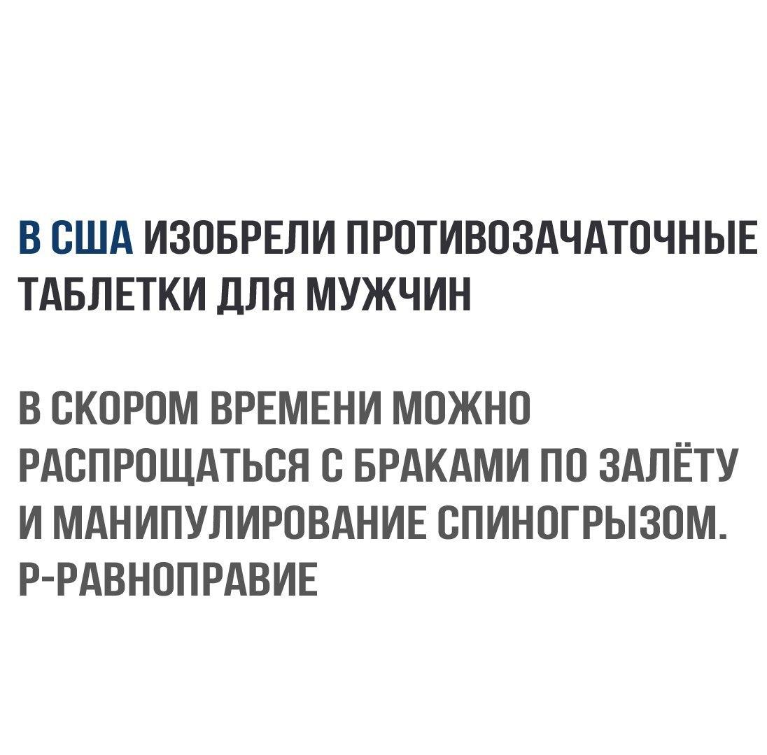 devushka-konchila-ot-orgazma-beloy-zhidkostyu