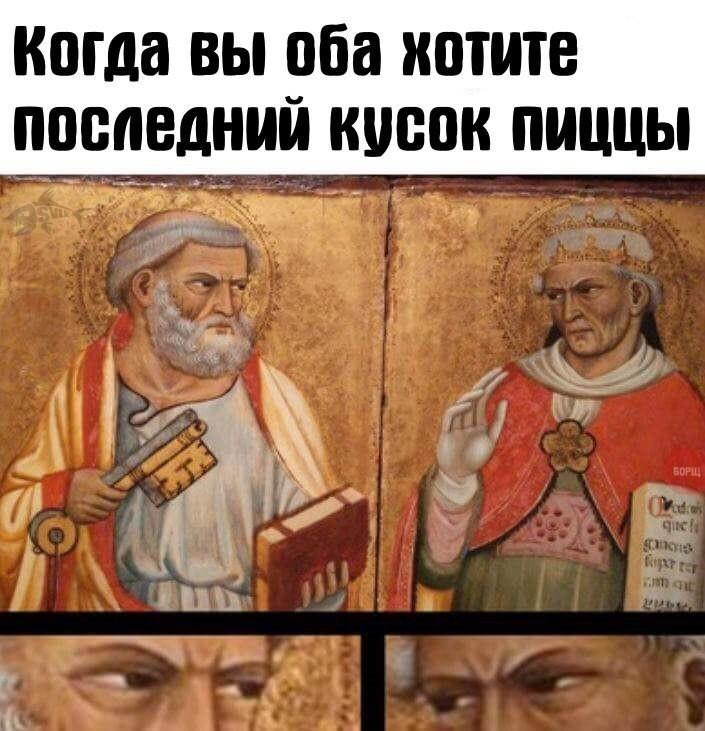 https://cs10.pikabu.ru/post_img/big/2018/03/23/8/152180876713525386.jpg