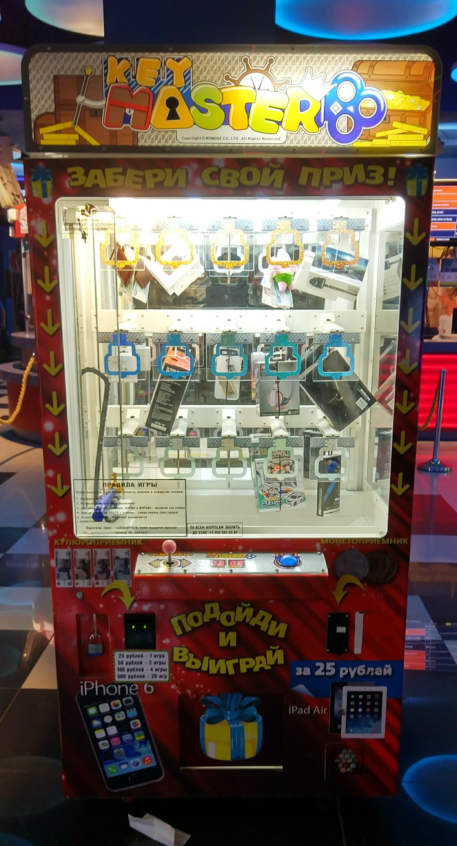 Игровые аппараты в челябинске казино в переводе гаврилова смотреть онлайн