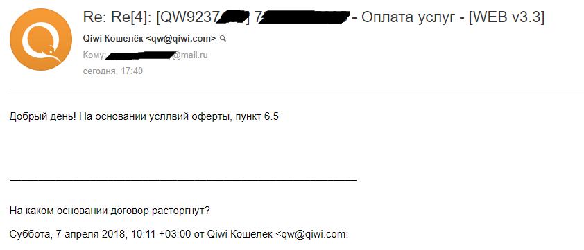 киви банк челябинск отзывы сотрудников