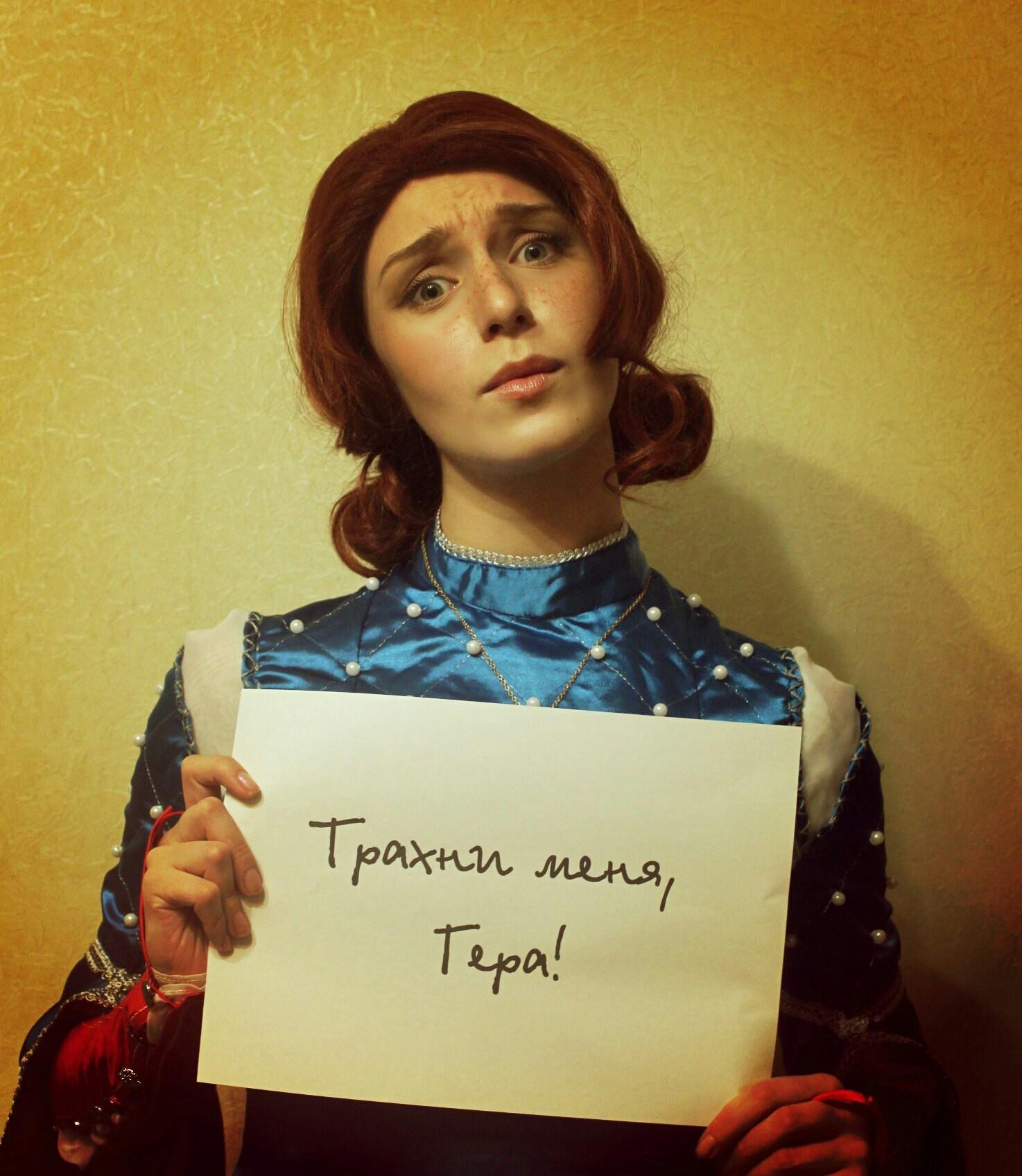 Трахни меня сильнее на русском, порно отымели пьяную девушку