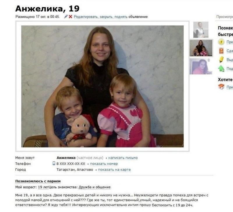 Какие бывают женщины должны ебать фото шортах русские