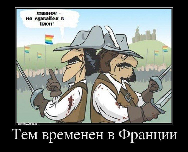 Игорь сумбаев лечил гомосексуализм
