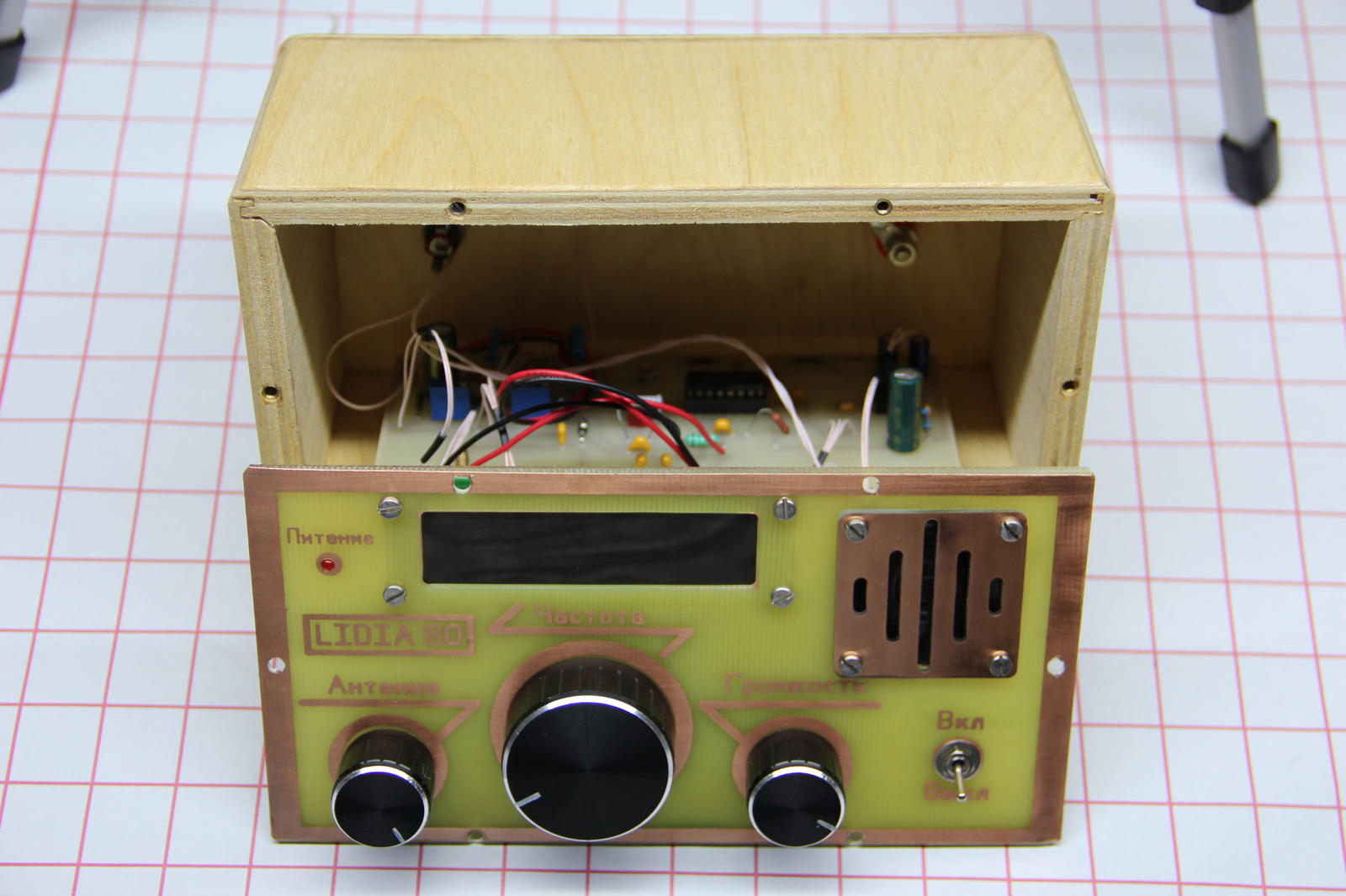 Radio Lidia-80 do-it-yourself receiver, frequency, tuning, range, made, quality, community, Board, allows, level, antenna, looks, used, assembled, size, quite, used, brass, use, receiver