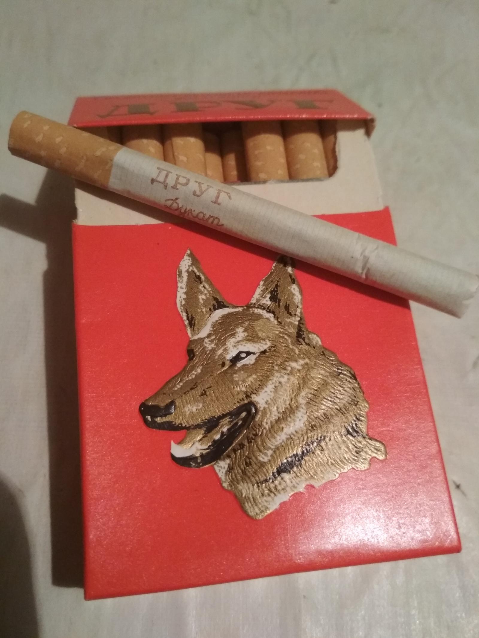 Купить сигареты друг купила первую пачку сигарет