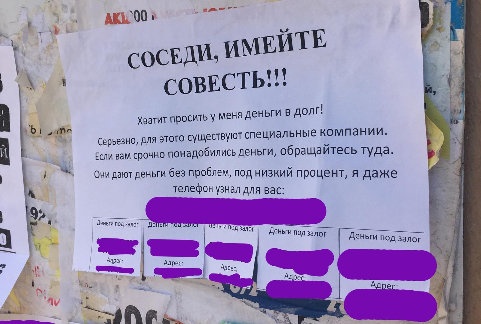 микрозайм без справок в ташкенте финансы м кредит