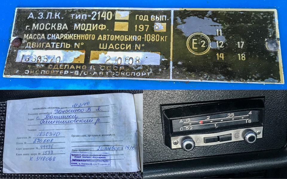 Марихуана дешево Зеленодольск