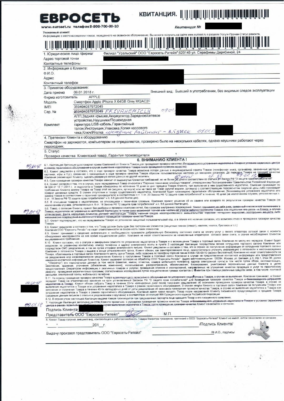 Заявления в банк о реструктуризации ипотеки втб 24