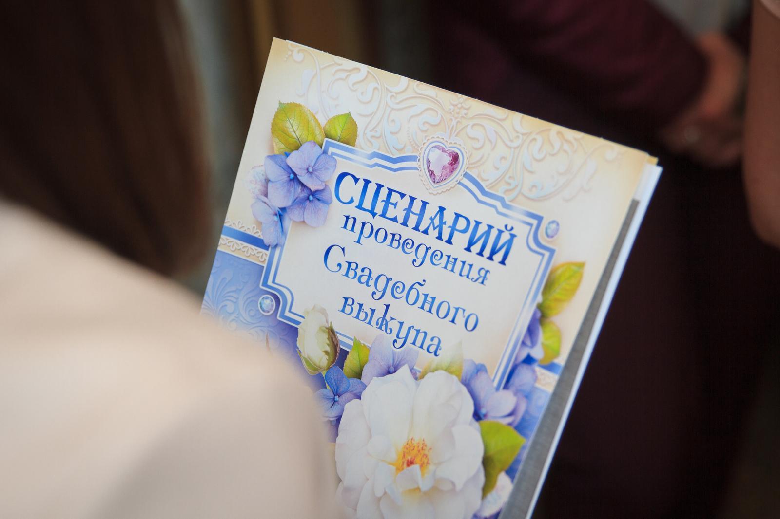 Истории свадебного фотографа. 1 Выкуп dd32f0255cf