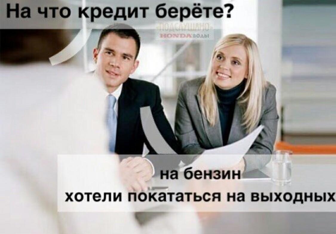 взять в кредит 200000 рублей в сбербанке сколько будет процентов годовых