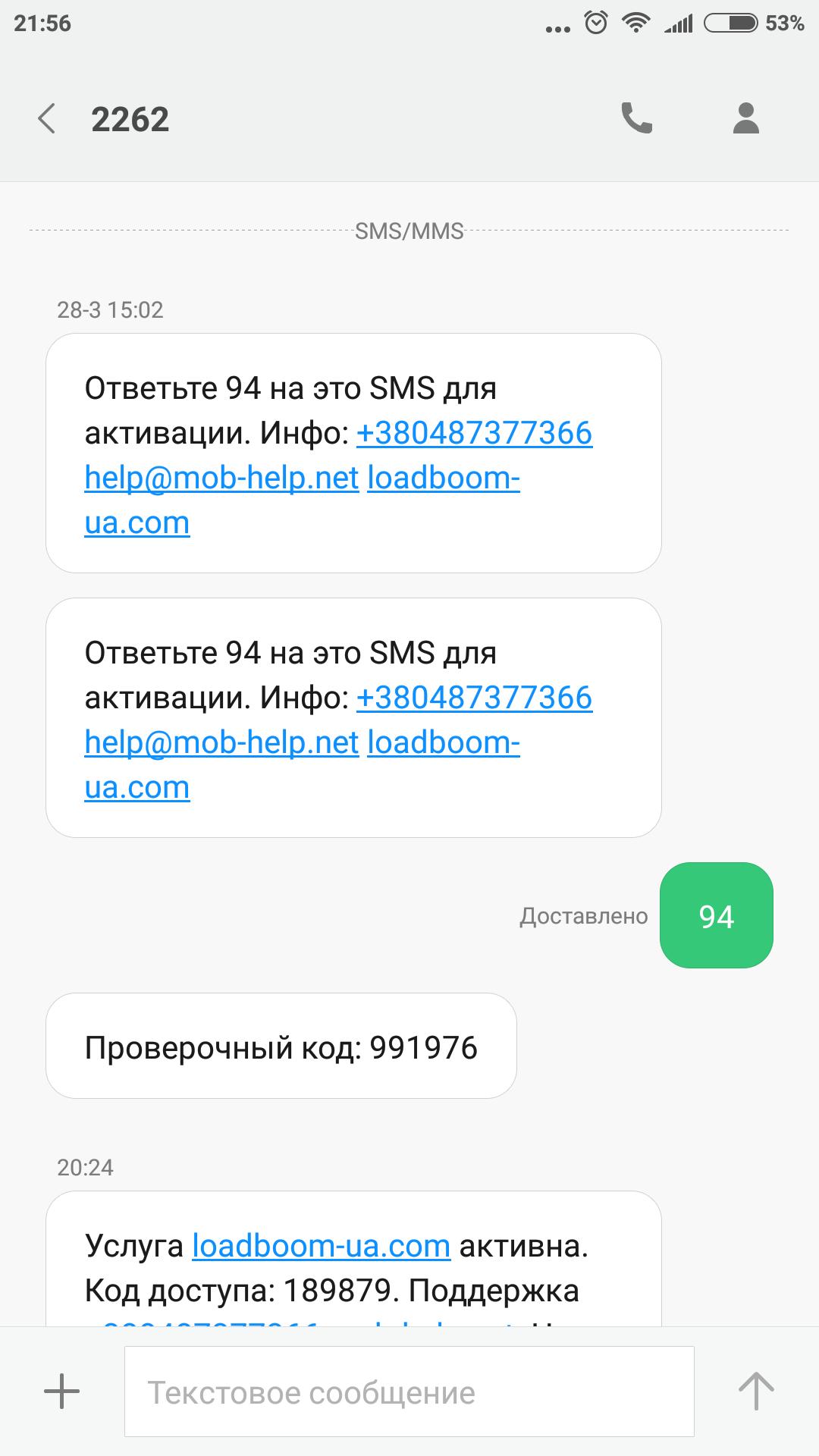 деньги в долг лайфселл банк москвы онлайн войти