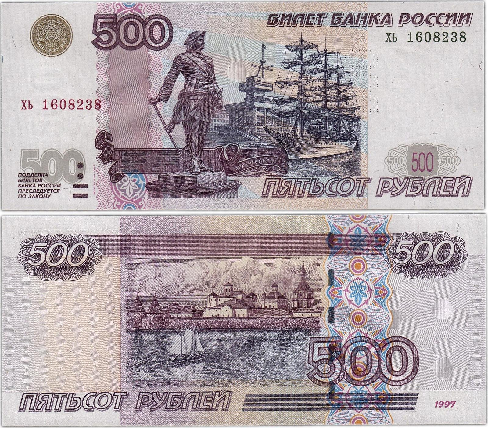 1b94cb744259 А ведь банкноты могли быть такими