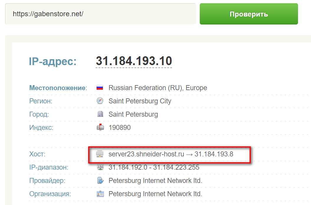 хостинг для серверов майнкрафт бесплатный